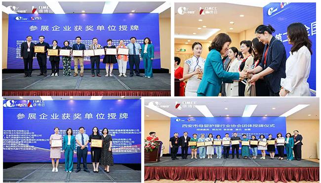 2021中国母婴健康发展大会 暨中健婴(HMCC)康博会(图6)